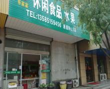 (出租) 本店位于六合区雄州街道棠城东路与白果路交汇
