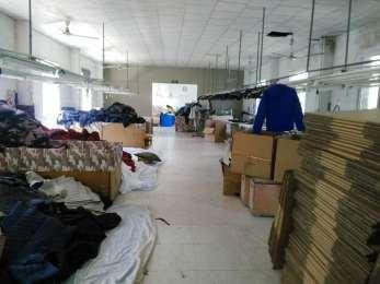 六合竹镇东面14亩工业用地+3000平米厂房