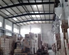 (出租)板桥梅三山工业园,单门独院厂房3800多平方,三跨车间高十米