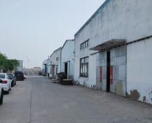 (出售)射阳洋马镇工业园区厂房 1200万元