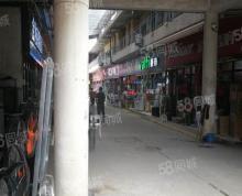 (出租)义乌商城10街中间位置44平方租3.2万每年