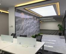 (出租)湖西|凤凰国际,精装399平,隔断31,电梯口,湖景房