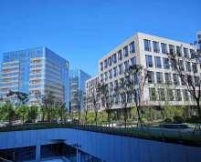 城东新盘在售!启迪科技园 打造南京科技新城 多家名企入驻 有政策
