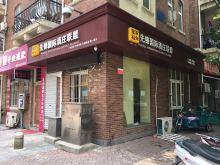 建邺区 奥体大街金马郦城西区商业街35m²商铺