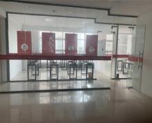 (出租)新亚商圈 工学院旁 做教育培训首选 布局合理带人可开公司