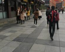 夫子庙小龙门小吃店出租位于小吃一条街上人气火爆业态不限