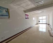 (出租)出租金融城旁紫薇国际145平写字楼一年5万.