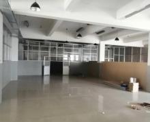 (出租) 百家湖商业圈1300平标准厂房精装修拎包入住