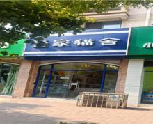 (转让) 江宁区新亭路超市奶茶电子通讯水果行业等门面旺铺急转