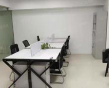 (出租)(专业写字楼)财富广场 精装 120平 办公桌椅配套全 朝南