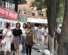 新街口汉中路临街旺铺美食城招租餐饮主食小吃 人流量大包办双证