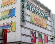 (出租)太平南路太平商场整层 适合宾馆餐饮租期长 人流大 电梯好停车