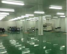 新港开发区精装1500㎡带无尘车间可办公 非中介