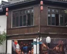 (出售)秦淮夫子庙老门东旁 每年7个点十年回本 超小面积 抄底总价