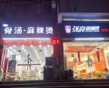(转让)(新挂牌)鼓楼龙江清凉门大街精装修餐饮旺铺转让个人