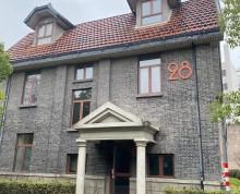 上海路独栋创意园+梦幻城400平豪华装 复古风格 私密性好