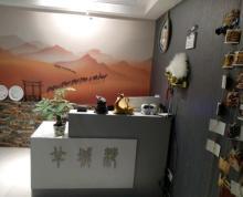 (出租) 龙泰大厦A901室座 写字楼 104平米