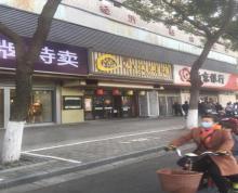 (出租)建邺区水西门大街临街门面出租上下两层人流量大户型方正