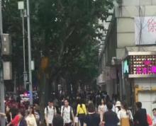 玄武区长江招小吃餐饮 等业态 日均营业额4500