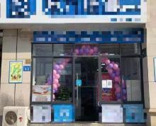 (转让)同科汇丰国际西门营业中品牌干洗店整体转让 可空转免费推荐