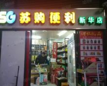 (转让)(华领)庐阳区沿街商铺门面转让适合烟酒超市 便利店小吃奶茶餐
