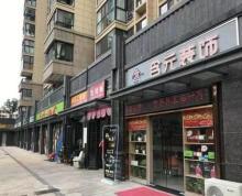 (出售)鼓楼商务区小面积现铺紧邻地铁口小区底商门面房人流集中业态不限