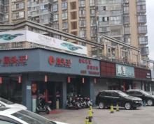 金山大道万达商圈可餐饮沿街拐角店面业主急售
