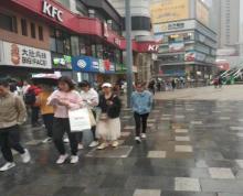 秦淮区新街口步行街,门面出租,店铺转让,可明火明火餐饮