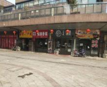 (出售)年租金6.2万 总价86万金科新大陆 成熟纯一楼餐饮沿街旺铺