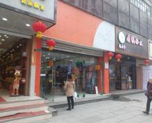 (出租)秦淮区太平南路夫子庙景区健康路迎街无转让费看房方便