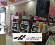 (转让)(选铺推荐)贾汪步行街零食奶茶店转让