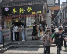 (出租)转让 南禅寺步行街大拐角纯一楼店铺 下沉式广场边上 20平