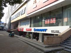 【第二次拍卖】张家港市杨舍镇长安路349号01室房地产