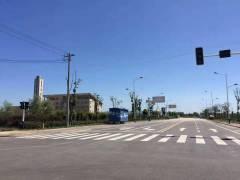 南京江北自贸区旁工业用地50亩起售