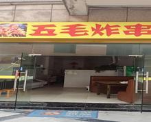 (转让)外卖店转让新店装修设置花8万多,现在便宜转让,中介平台勿扰