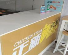 (转让)(城市快讯)丰县城区欢乐城炸鸡饮品店转让