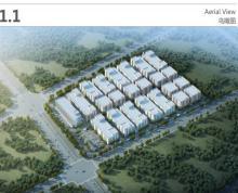 (出售)出售高淳经济开发区高标准厂房