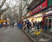 (出租)秦淮区新街口明瓦朗美食街临街餐饮小吃旺铺转让繁华地段抢手旺铺