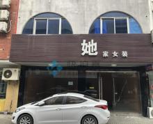 [A_32627]【第一次拍卖】丹阳市商业街C街25-27号不动产(含固定装饰装修)