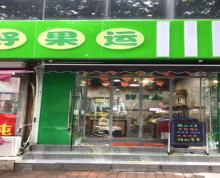 (转让)可空转无行业限制 江宁区东山社区底商100平方快餐店转让