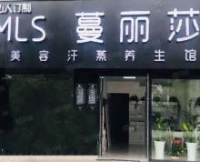 (转让)(文鑫推荐)滨湖区方泉苑120平美容店,房租便宜小区附近