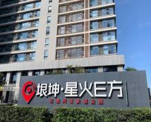 (出租)江北新区星火路地铁口精装好房户型方正,价格可谈配家具