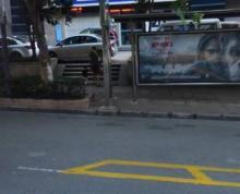 黑龙江路东站站台旁原建行支行384平米整租毛坯