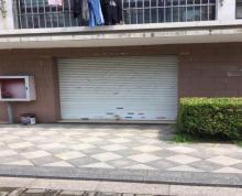 (出租)出租海州区明珠万福家园汽车库