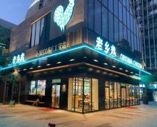 (出售)南京南站 16栋写字楼环绕!年租金30万!可重餐饮沿街门面