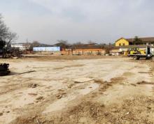 (出租)江宁区将军大道出租独门独院水泥场地12亩交通便利17.5米车