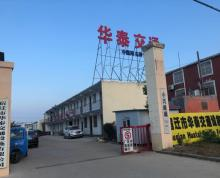 (出租)厂房 仓库出租150平米