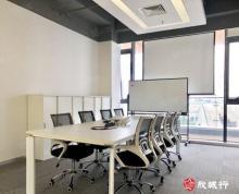 (出租)栖霞 地铁口 紫东创意园 50平精装小户型 包物业水电
