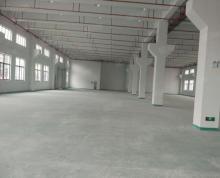 (出租)横泾新出单层厂房1500平方,层高8米。可架行车