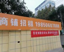 (出租)房屋位置在解放东路和人民路口交界处,原百货批发市场。